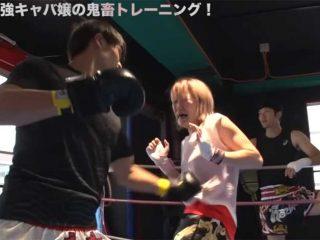 キャバ嬢格闘家が鬼畜腹パントレーニングで悶絶!!